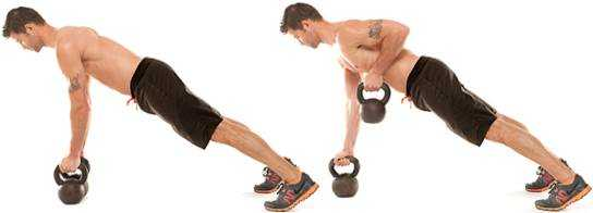 Remada unilateral kettlebell